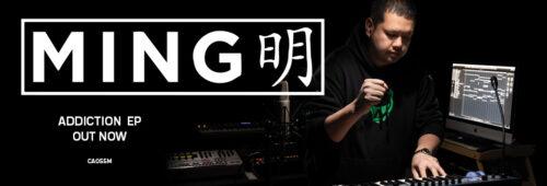 CA055M: Ming  | Addiction